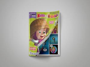Приклад журналу